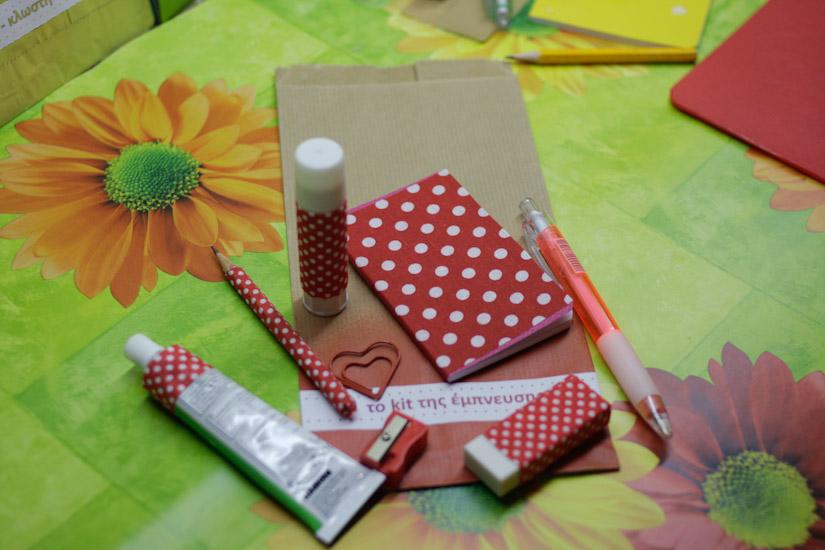Το κόκκινο kit της έμπνευσης