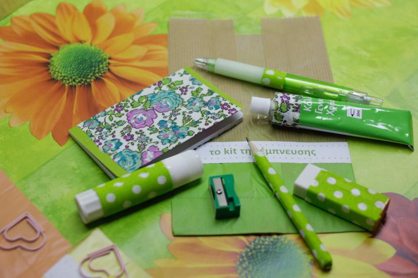 Το πράσινο kit της έμπνευσης
