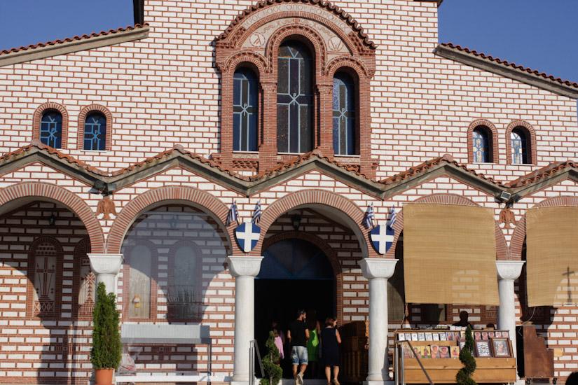 Η εκκλησία του Αγίου Μάμα και το κέντρο του πανηγυριού