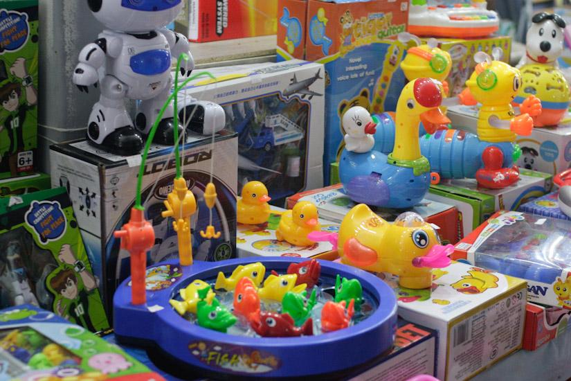 Πολύχρωμα και χαρούμενα παιχνιδάκια!