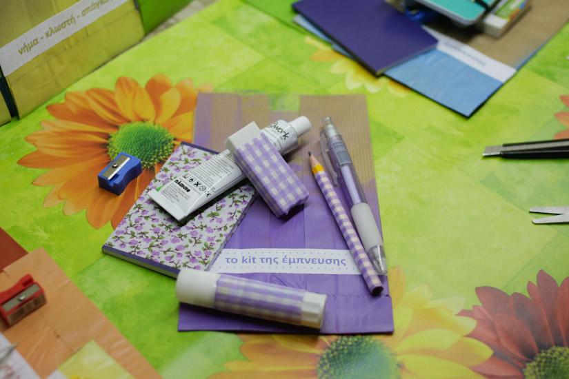 To kit της έμπνευσης σε μωβ χρώματα!