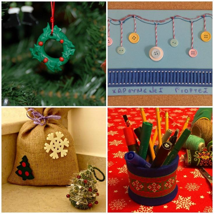 Όμορφες χριστουγεννιάτικες και μη δημιουργίες από τα πακετάκια