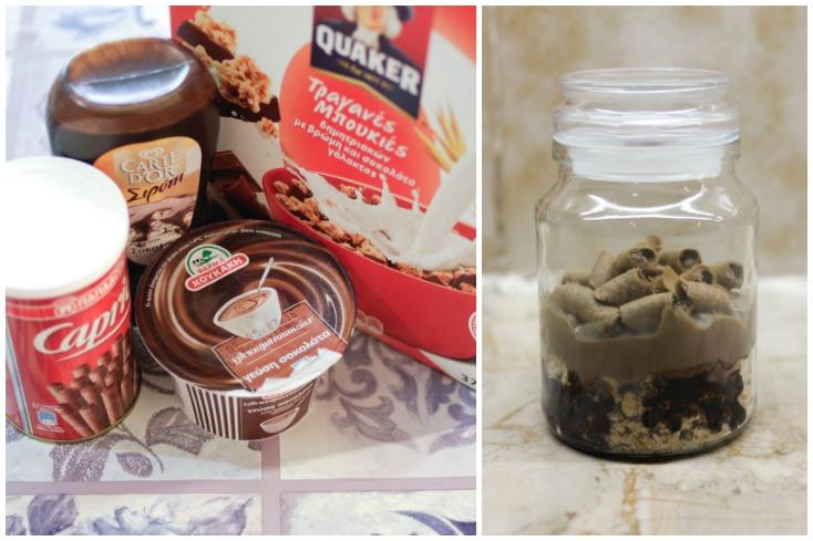 Το σοκολατένιο γλυκάκι του πρωινού