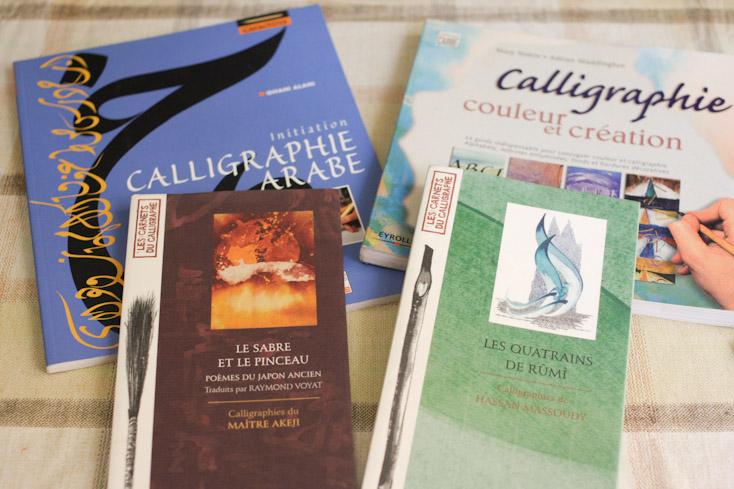 Κάποια από τα αγαπημένα μου βιβλία καλλιγραφίας!