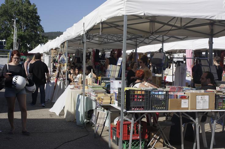 Από το πρώτο flea market στη Θεσσαλονίκη