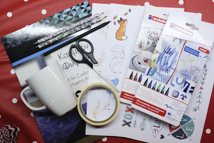 Τα απαραίτητα υλικά και εργαλεία για να φτιάξετε τις κούπες σας