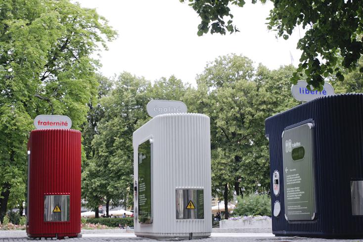 Δημόσιες τουαλέτες στο Eidsvolls Plass